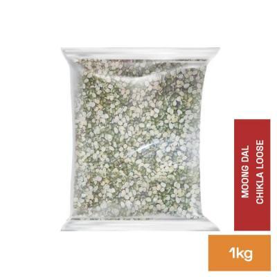 Moong Daal Chilka 1kg